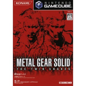 File:Metal-gear-solid-the-twin-snakes-.jpg
