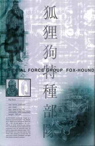 File:MetalGear009.jpg