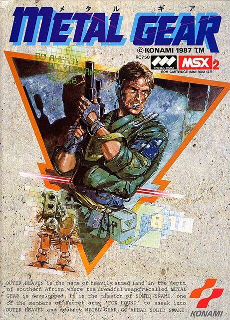 Datei:Metal Gear.jpg