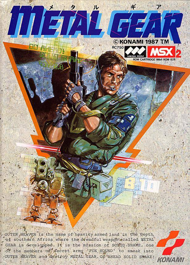 Image result for Metal gear msx
