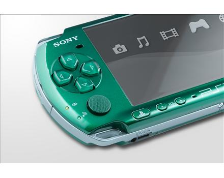 File:Spirited green psp.jpg