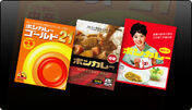 Item curry