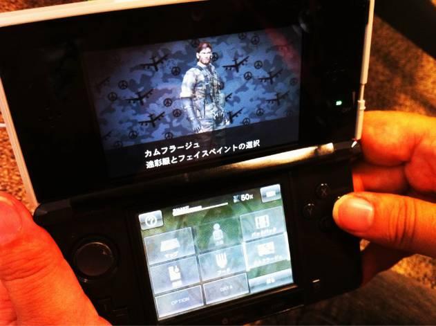 File:Metal-Gear-Camouflage-2.jpg