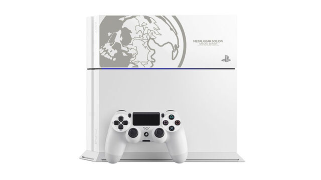 File:PS4-HDD-Cover-MGSV-GZ-Skull-Mark-Attached-White.jpg