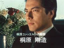 Kunio Muraki