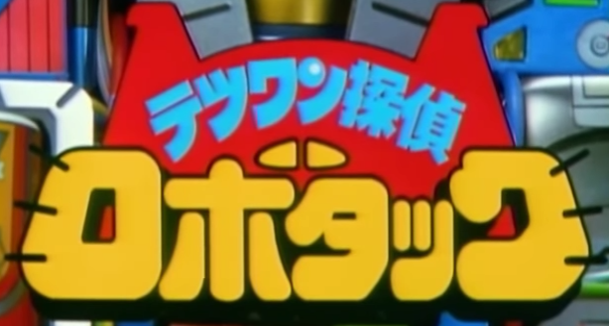 Robotack logo