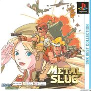 Metal Slug PSX Cover 2