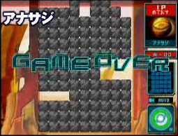 File:OldGameOver.png