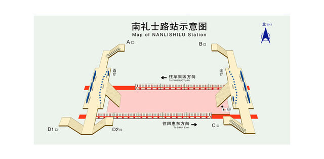 File:Nanlishilu BJ map.jpg
