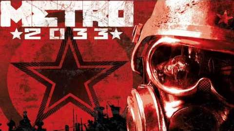 Metro 2033 OST - Lost Tunnels