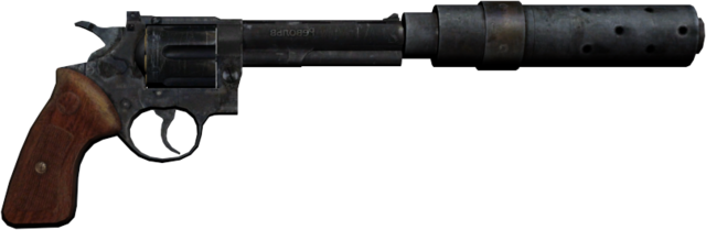 Datei:Revolver silencer 1.png