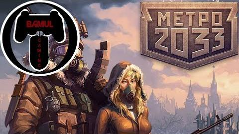 Taking a look at Metro 2033 on VKontakte-0