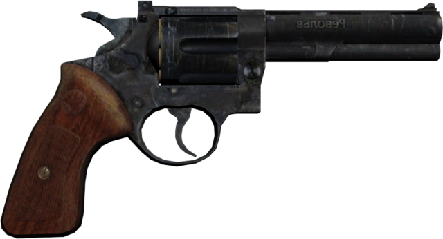 Datei:Revolver 1 1.png