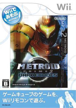 Play-on-wii-metroid-prime-2-dark-echoes.jpg