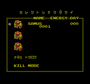 Metroid for Famicom save screen.png