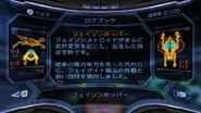 LogbookEntry jp PhazonHopper