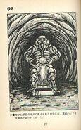 MZIO page 77