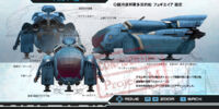 Galactic Federation Military Transport Hygieia