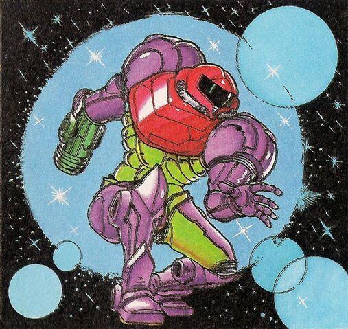 File:Gravity Suit.jpg