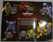 MPH promo flyer