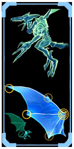Meta Ridley wings scanpic