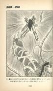 MZIO page 155