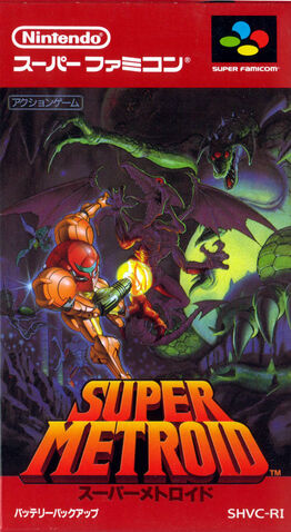 File:Super Metroid JPN boxart.jpg