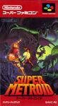 Super Metroid JPN boxart