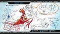 Thumbnail for version as of 20:42, September 9, 2010