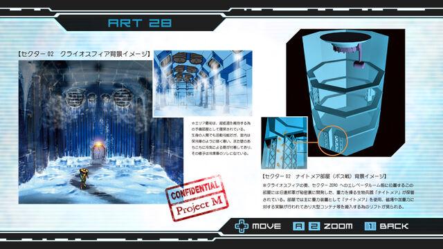 File:Cryosphere art.jpg