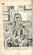 MZIO page 87