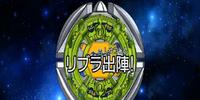 Metal Fight Beyblade Baku - Episode 15