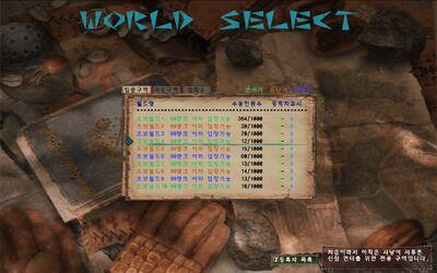 World select