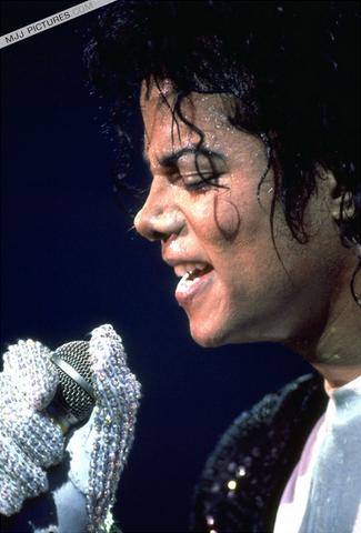 File:Michael Joe Jackson, The King of Pop.png