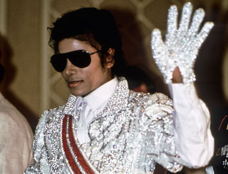File:Michael Joe Jackson Glove.png