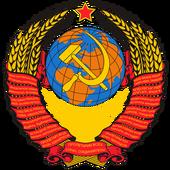 Escudo de la Union Sovietica