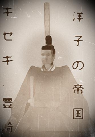 File:Kiseki Toyosaki.png