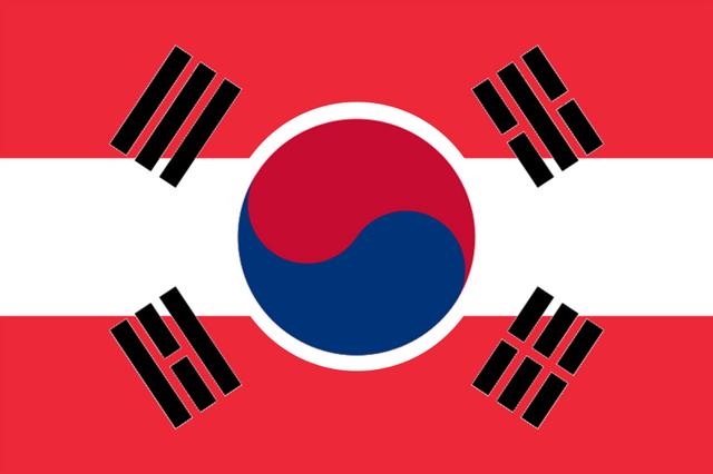 File:Kingdom of Korean micronation flag.png