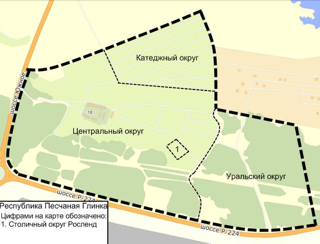 File:Граница РПГ (с 2013) - копия - копия.png
