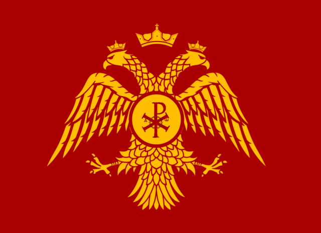 File:Thracian Flag.png