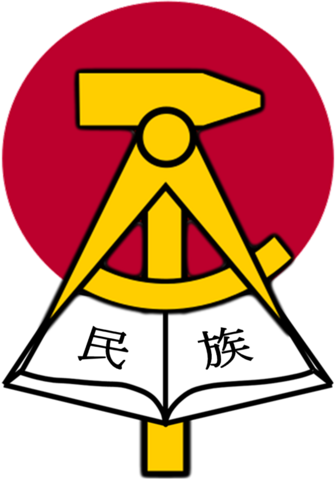 File:Taipanese Communist Party symbol.png