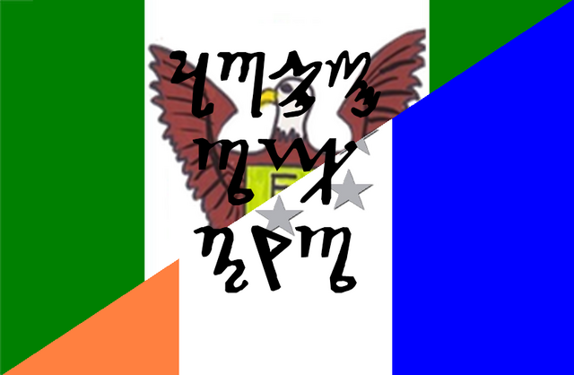 File:Armyoftwo.png