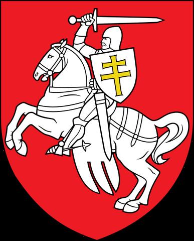 File:Coat of arms of zachodnoslavijan empire.png