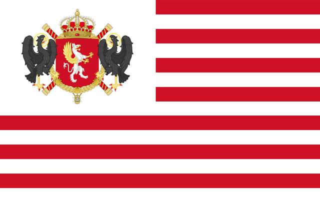 File:Bandera del Reino de Saliscia.png