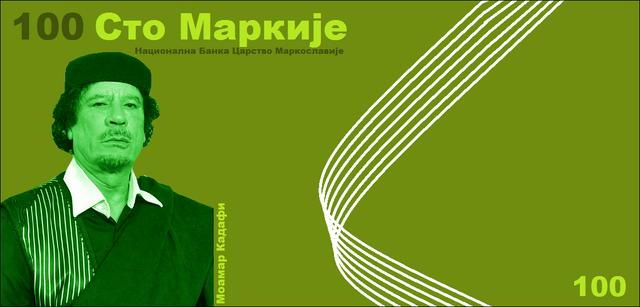 File:100 Markije.png