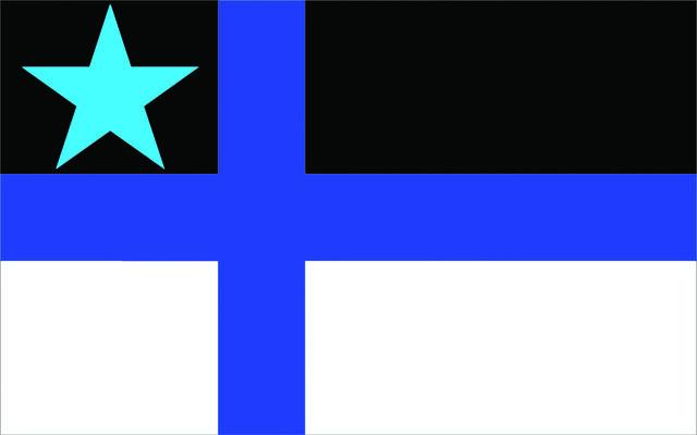 File:New Vallen Flag.jpeg