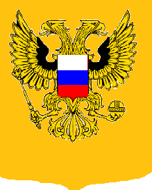 File:Coat of arms of New Wales Tsardom.png