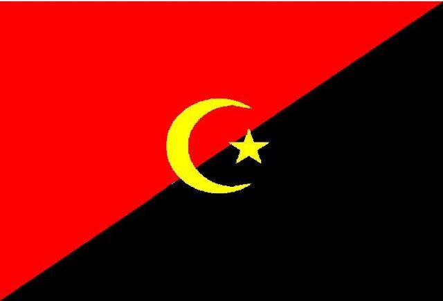 File:Flag of Hakka.JPG