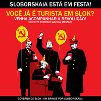 Sloborskaia Marketing Logo 2009