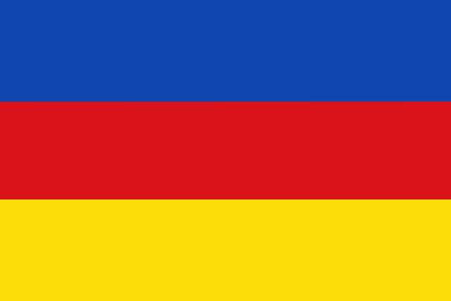 File:Istoria Flag.jpg